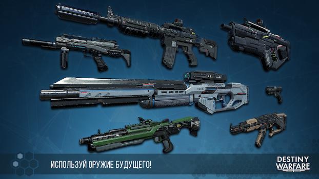 Destiny Warfare: Space FPS Shooter v1.3.2 + data