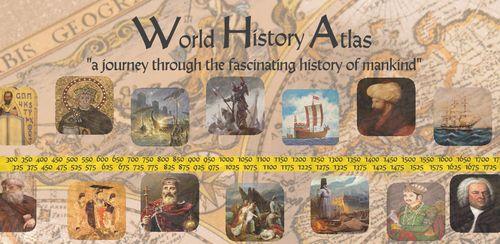 World History Atlas v2.73