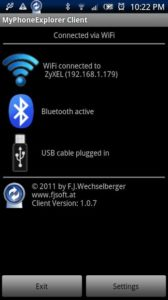 تصویر محیط MyPhoneExplorer Client v1.0.73