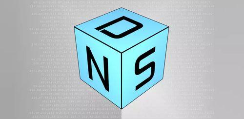 Override DNS (a DNS changer) v5.3.2-0-g51105449