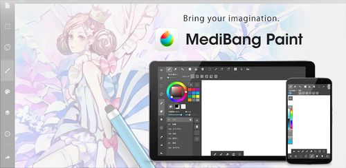 MediBang Paint – Make Art ! v18.4