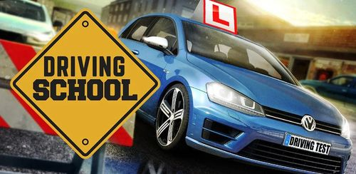 Car Driving School Simulator v2.17 + data