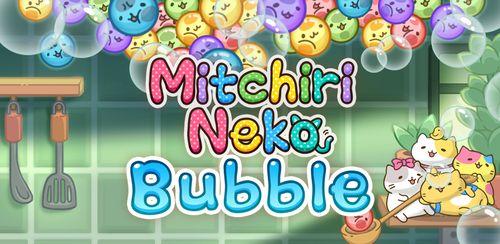 MitchiriNeko Bubble~Pop & Blast puzzle~ v1.4.0