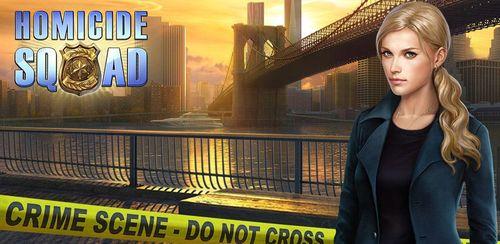 Homicide Squad: Hidden Crimes v1.10.1000