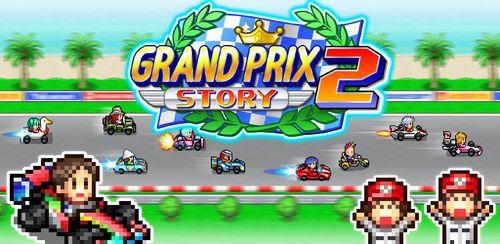 Grand Prix Story 2 v2.0.7