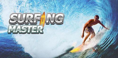 Surfing Master Beta v1.0.2