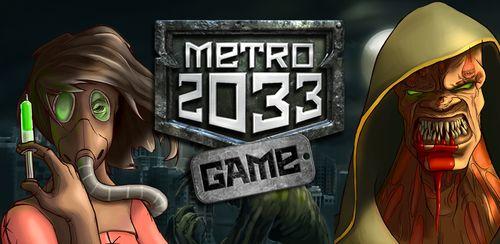 Metro 2033 Wars v1.79.7 + data