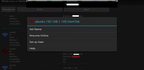 NetCut v1.4.9