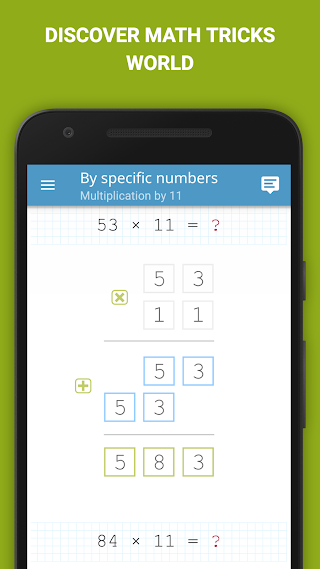 Math: mental math games, multiplication table v2.1.4