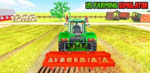 US Harvester Farming Sim Game v1.03