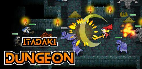 Itadaki Dungeon v1.0.25