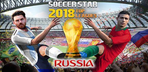 Soccer Star 2019 Top Leagues · MLS Soccer Games v1.6.1