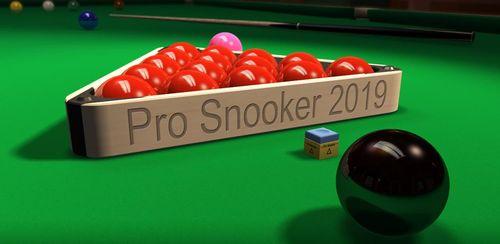 Pro Snooker 2019 v1.33