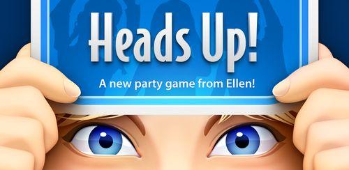Heads Up! v4.1.99