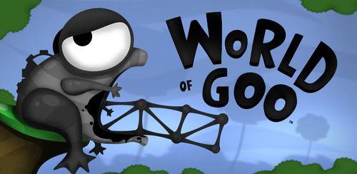 World of Goo v1.2