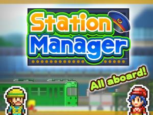 تصویر محیط Station Manager v1.3.5