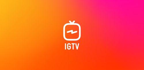 ای جی تی وی اینستاگرام برای دیدن ویدیو های طولانی آیکون