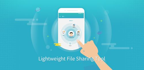Zapya Go – Free File Transfer & Sharing v1.6.1