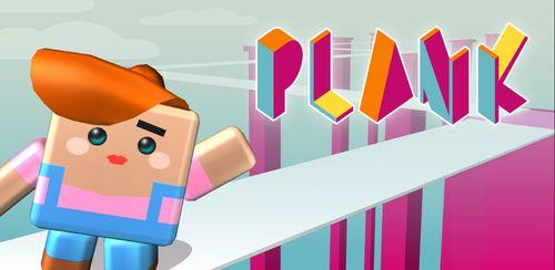 PLANK! v1.0.2