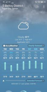 تصویر محیط ASUS Weather v6.0.0.51_190621