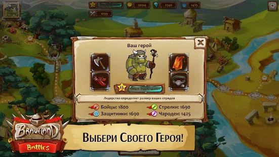 Braveland Battles v1.28.3 + data