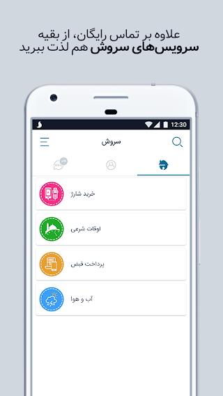 Soroush Messenger v2.6.1