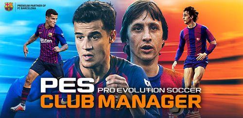 PES Club Manager v2.0.4 + data