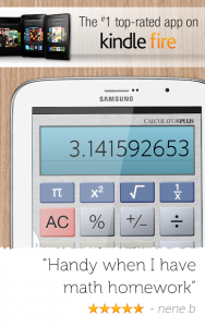 تصویر محیط Calculator Plus v5.9.9 build 5994
