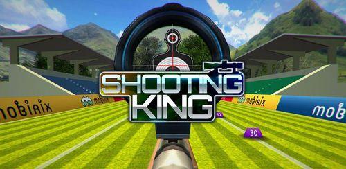 Shooting King v1.5.5