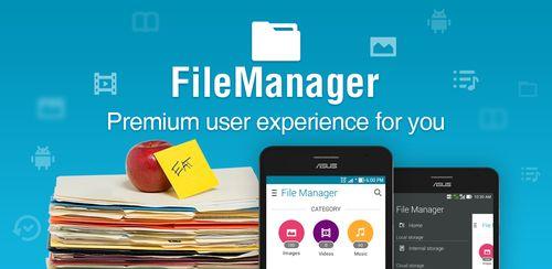 File Manager v2.4.1.17-190628