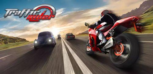 Traffic Rider v1.61