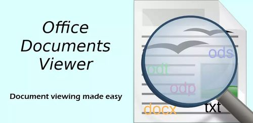 Office Documents Viewer (Pro) v1.29.18
