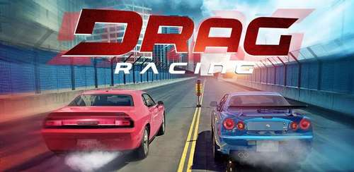 Drag Racing v1.8.3 build 1830010