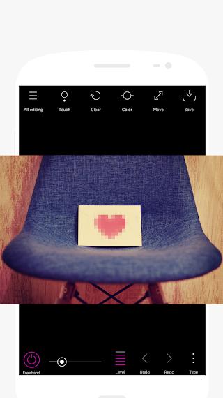 Point Blur (Partial blur) DSLR v7.1.1