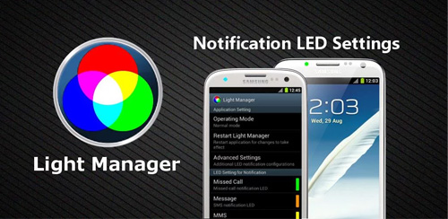 Light Manager 2 – LED Settings v14.0.1
