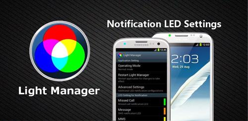 Light Manager 2 – LED Settings v14.0.1