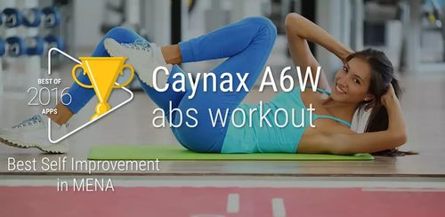 Abs workout PRO v9.19.4