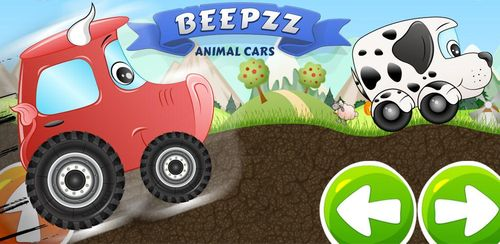 Kids Car Racing game v2.6.0