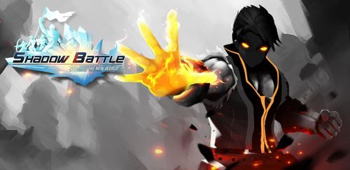 Shadow Battle 2.2 v2.2.55