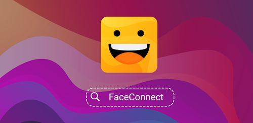 FaceDance Challenge! v5.5.4 + data