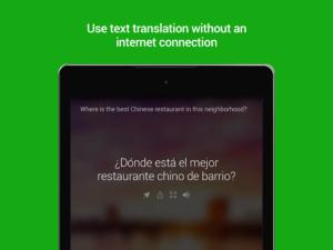 تصویر محیط Microsoft Translator v3.2.326i 1a9f3754