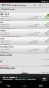 تصویر محیط WiFi Connection Manager v1.7.0 build 184