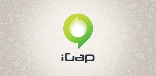 iGap v2.0.6-147