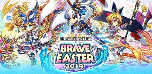 Brave Frontier v2.16.3.0