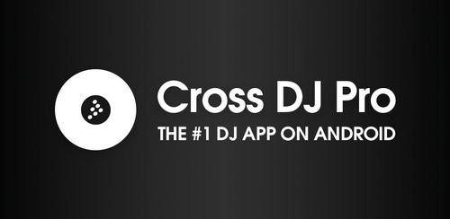 Cross DJ Pro v3.5.4