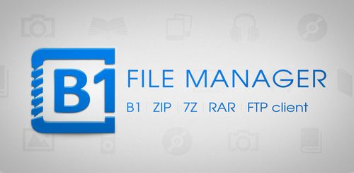 B1 File Manager and Archiver Pro v1.0.088