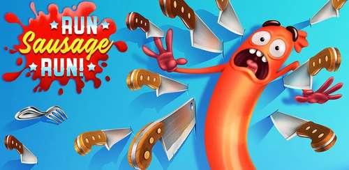Run Sausage Run! v1.18.7