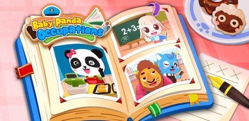 Baby Panda's Dream Job v8.29.00.00