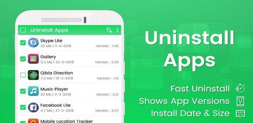 Easy Uninstaller – Remove Apps v1.4