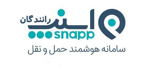 Snapp Driver v2.12.0